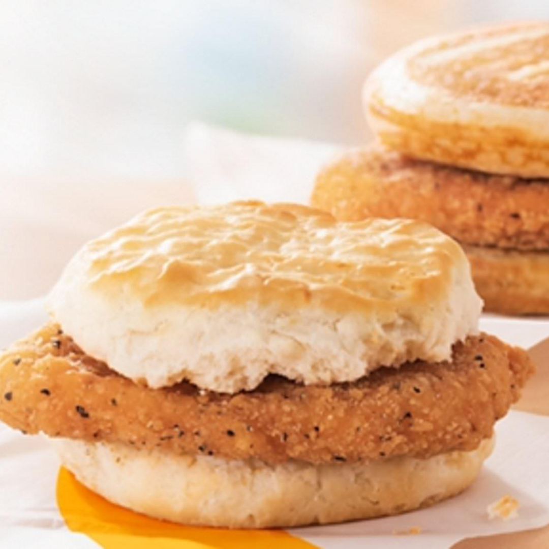 Homemade McDonald's Chicken McGriddles (Copycat)